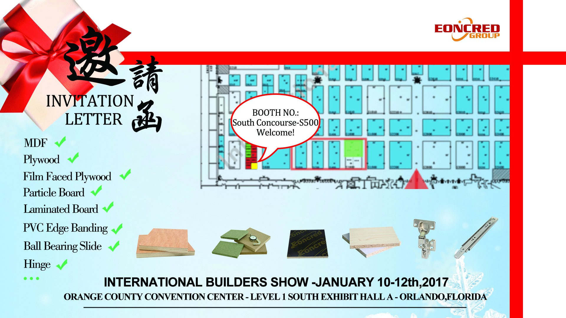 2017 INTERNATIONAL BUILDERS SHOW